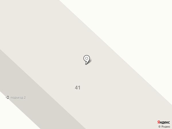 Судебный участок №2 городского округа Анивский район на карте Анивы