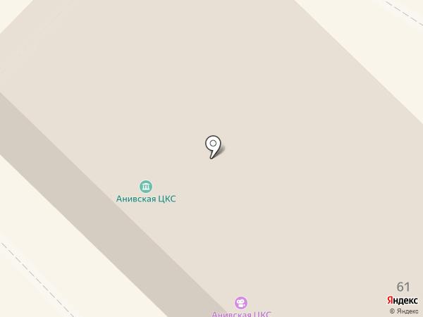 Дом культуры на карте Анивы