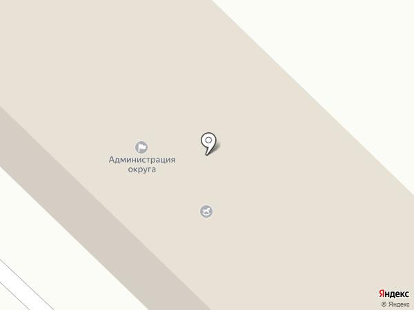 Администрация г. Анивы на карте Анивы