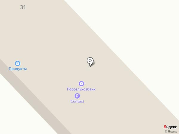 МТС на карте Анивы