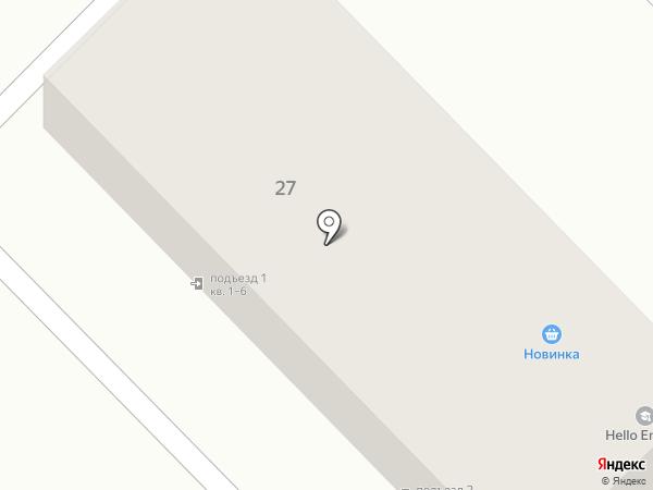 Мега-канц на карте Анивы