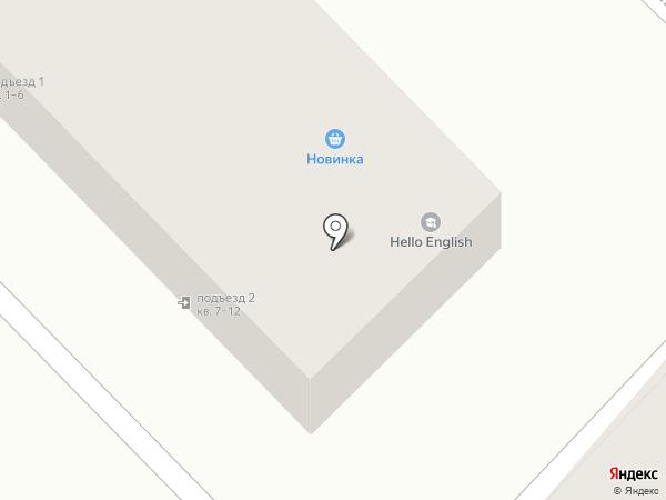Модный уголок на карте Анивы