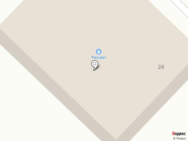Рассвет на карте Анивы