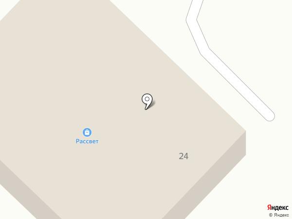 Карусель на карте Анивы
