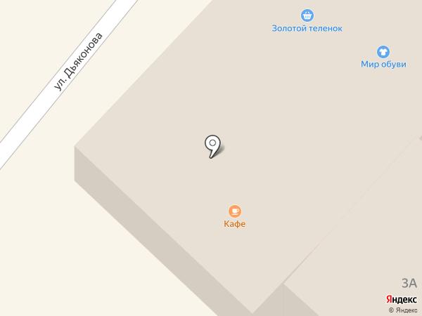 Бумер на карте Анивы