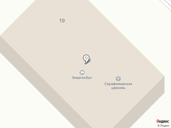 Православный Приход во имя преподобного Серафима Саровского на карте Анивы