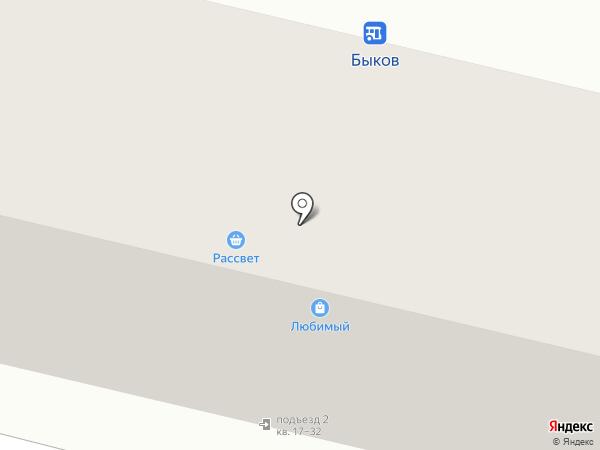 Рассвет на карте Быкова