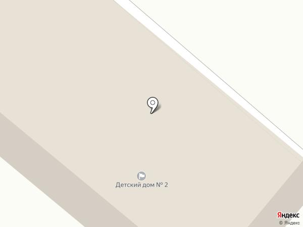 Детский дом №2 на карте Троицкого