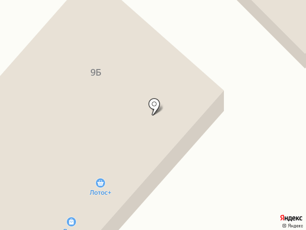 Лотос+ на карте Троицкого