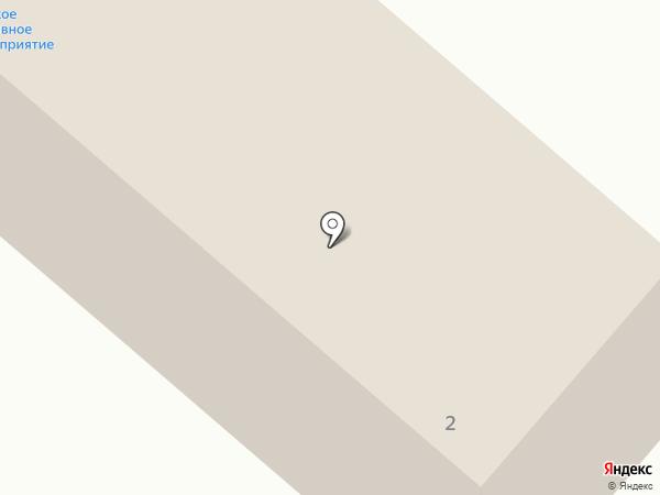 Мастерская по ремонту одежды на карте Троицкого