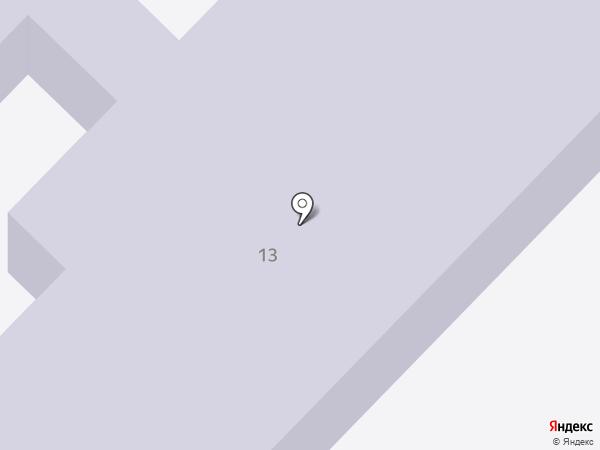 Детская школа искусств на карте Троицкого