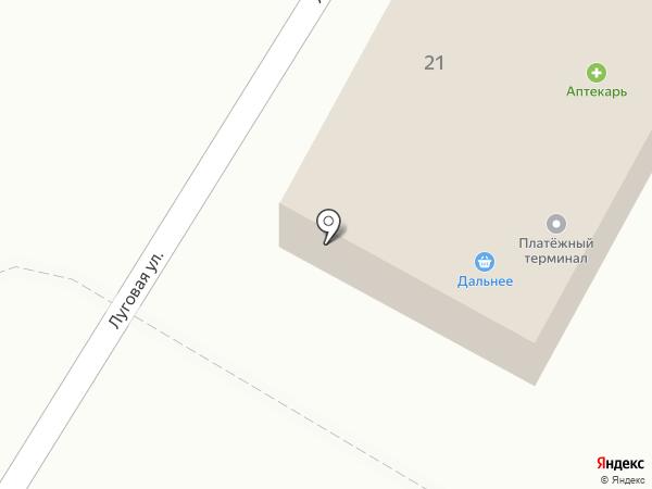 Аптекарь на карте Дальнего