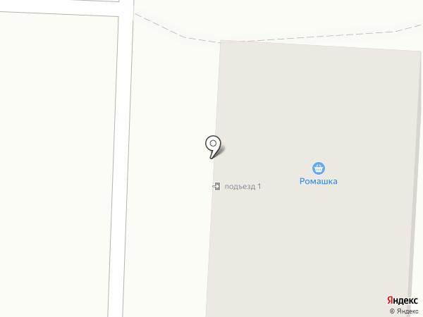 ЖКХ Дальнее на карте Дальнего