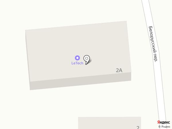 Легион Авто на карте Южно-Сахалинска