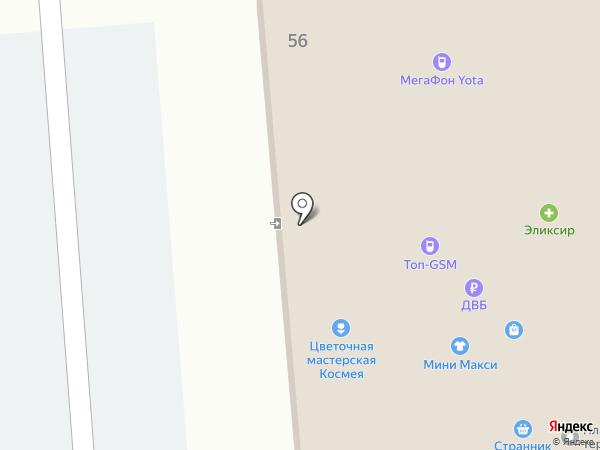 BT Boy на карте Южно-Сахалинска