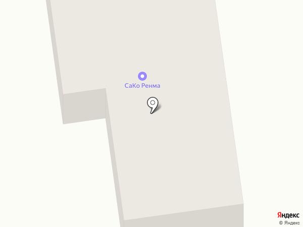 СаКо Ренма на карте Южно-Сахалинска