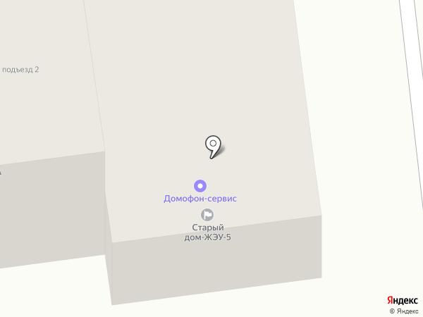 Домофон-сервис на карте Южно-Сахалинска