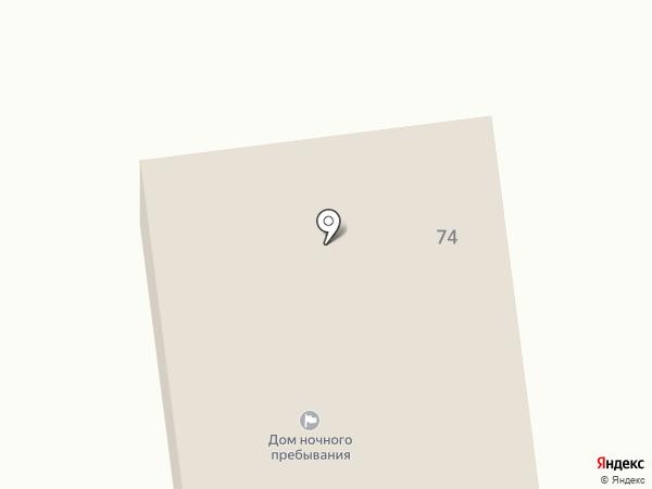 Дом ночного пребывания для лиц без определенного места жительства и занятий, ГКУ на карте Южно-Сахалинска