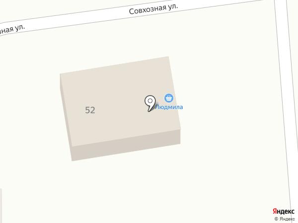 Людмила на карте Южно-Сахалинска