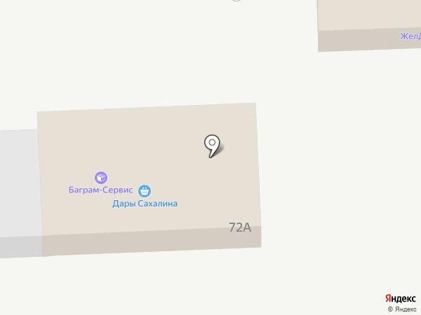 ЖелДорЭкспедиция на карте Южно-Сахалинска
