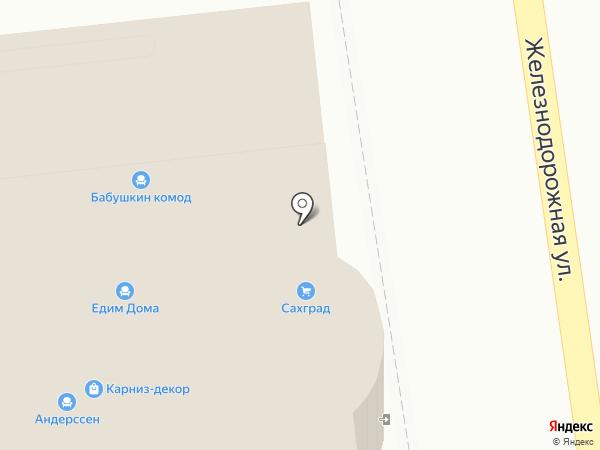 Южно-Сахалинская дистанция пути на карте Южно-Сахалинска