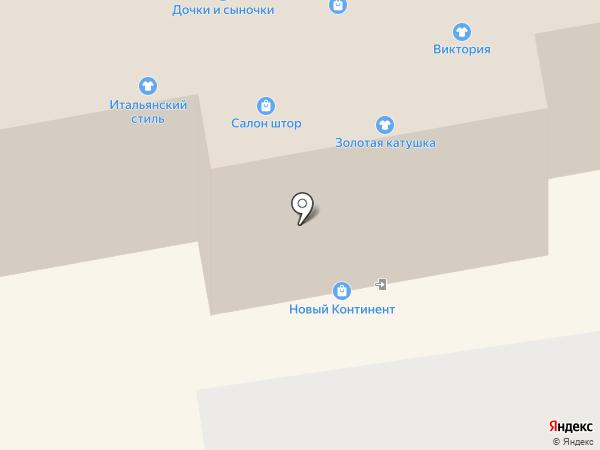 Юла на карте Южно-Сахалинска