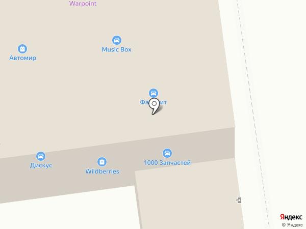 Автомир на карте Южно-Сахалинска
