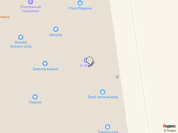 Купи Для Дома на карте Южно-Сахалинска