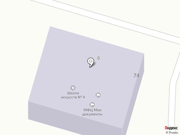 Мои документы на карте Южно-Сахалинска