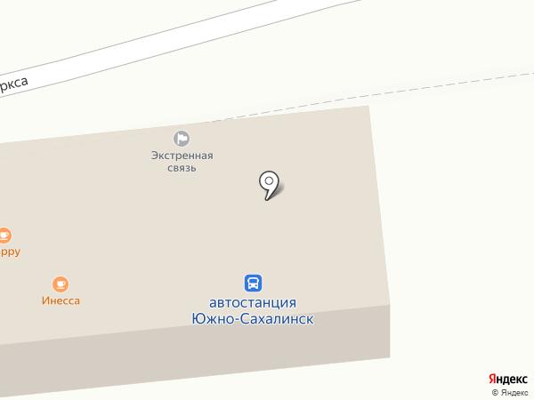 Студия загара на карте Южно-Сахалинска