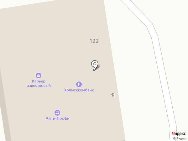 Банкомат, Холмсккомбанк, ЗАО на карте Южно-Сахалинска