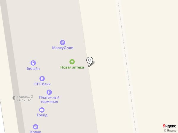 Телефон.ру, ЗАО на карте Южно-Сахалинска