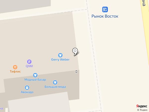 Avocado на карте Южно-Сахалинска