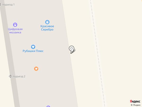 Андроид на карте Южно-Сахалинска