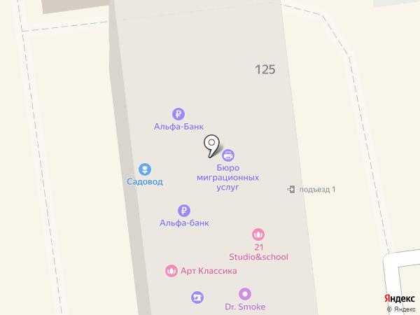 Мол Булак на карте Южно-Сахалинска
