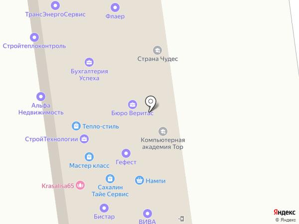 Дом Сервис на карте Южно-Сахалинска