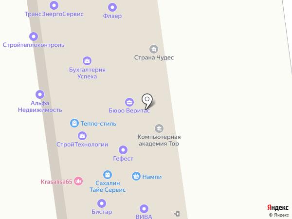 ЭнергоКонсалтинг на карте Южно-Сахалинска