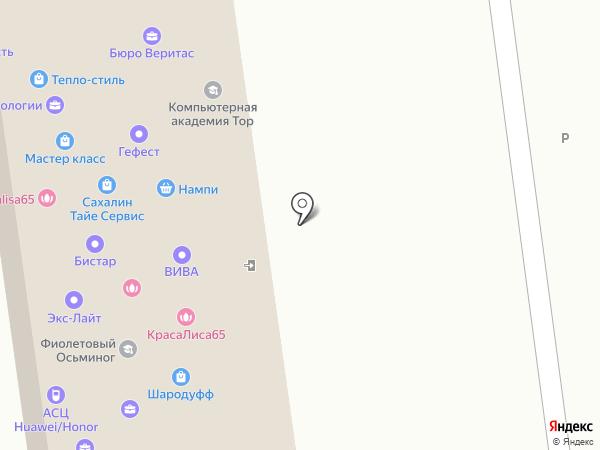 Сахалинская рыбка на карте Южно-Сахалинска