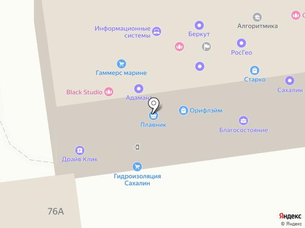 Гаммерс-Марине на карте Южно-Сахалинска