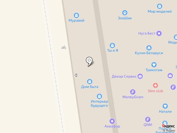 Мастерская по ремонту часов на карте Южно-Сахалинска