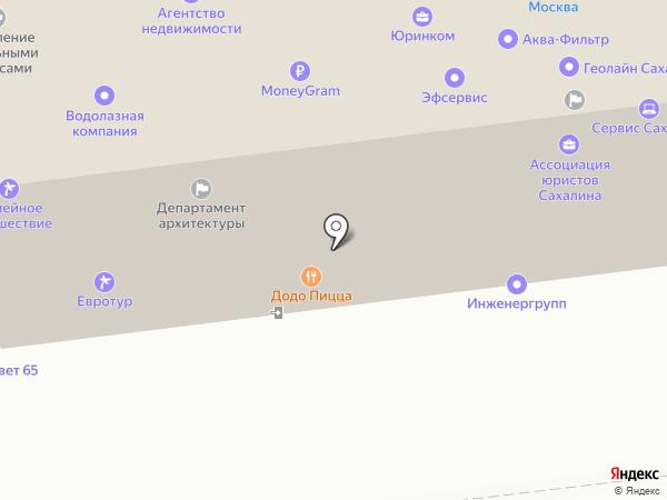 Аврора на карте Южно-Сахалинска