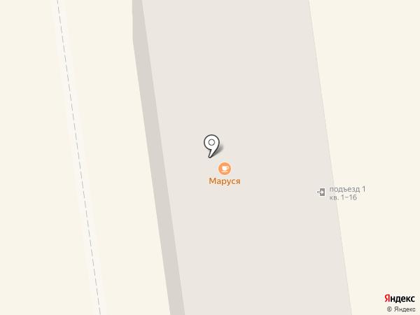 Ингосстрах, СПАО на карте Южно-Сахалинска