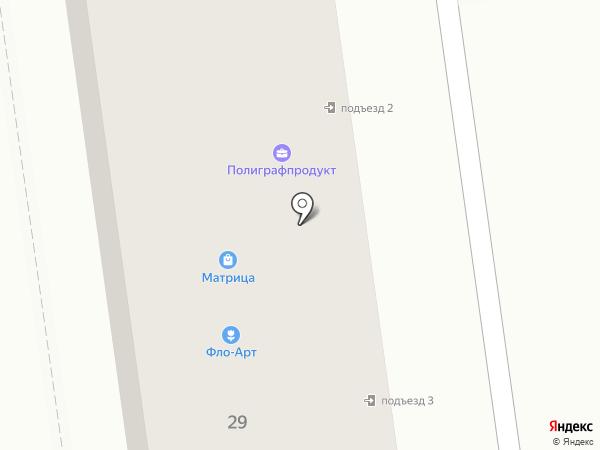 Ветеринарная аптека на карте Южно-Сахалинска