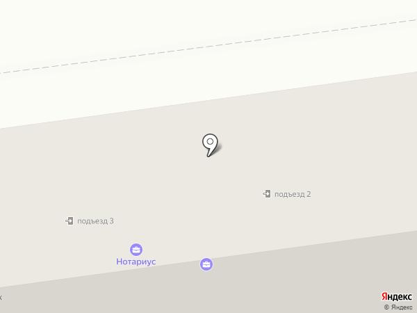 Нотариус Вагина С.А. на карте Южно-Сахалинска