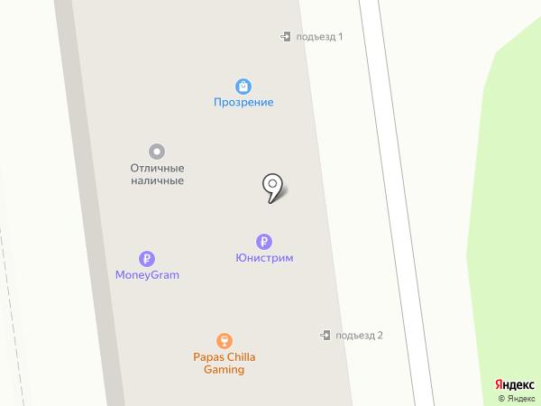 ОргСервис на карте Южно-Сахалинска