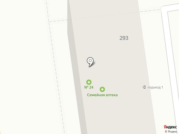 Аптека №24 на карте Южно-Сахалинска