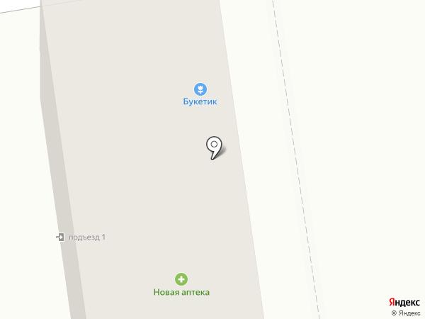 О`Кей на карте Южно-Сахалинска