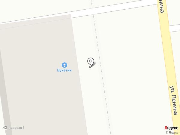 Лейка на карте Южно-Сахалинска