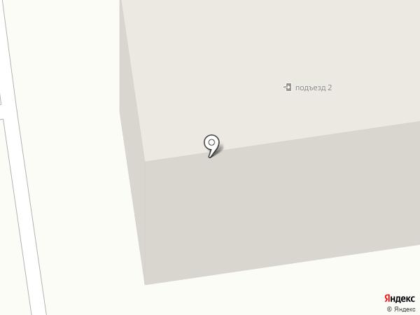 Ортодонт-Центр Бэби Смайл на карте Южно-Сахалинска