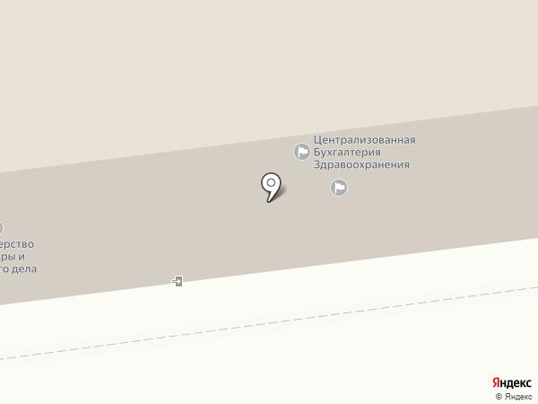 Министерство культуры и архивного дела на карте Южно-Сахалинска
